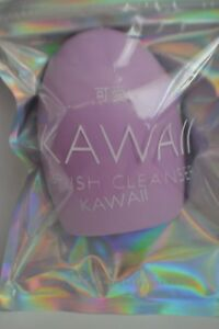 Sealed Kawaii Enterprise Make-Up Brush Cleanser Egg in lilac RRP £7.99