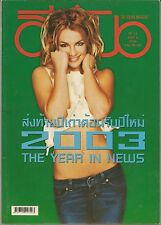2003 Britney Spears Cover! Hell Is for Heroes Beyonce Jennifer Lopez Book Rare!