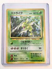 Scyther No.123 Japanese Jungle Holo Vintage Rare Pokemon Near Mint Condition