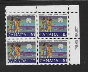 1977 Canada - Christmas Issue - Corner Block - Mint and Never Hinged.