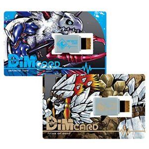 Bandai Digimon Vital Breath Dim Card Set Vol.02 INFINITE TIDE & TITAN OF DUST