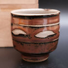 1026b Shinsaku Hamada Japanese Mingei Mashiko ware pottery Yunomi Tea Cup