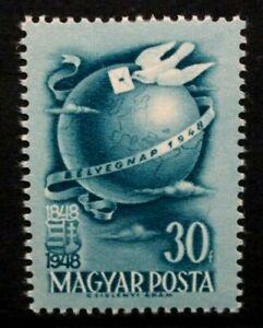 HUNGARY 1948 National Philatelic Exhibition: Globe. Set of 1. MINT HINGED SG1048