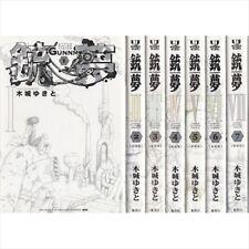 GUNNM New Edition Vol.1-7 Comics Complete Set Japan Comic F/S
