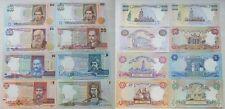 Ukraine - 1 + 2 + 5 + 10 + 20 + 50 + 100 + 100 Hryven 1994 - 1996 UNC Lemberg-Zp