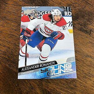 2020-21 Upper Deck #455 Alexander Romanov YG RC  Montreal Canadiens