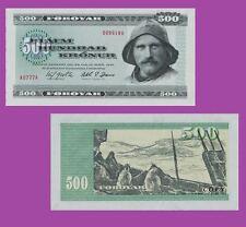 Faroe Islands 500 Kroner banknote 1978. UNC - Reproductions