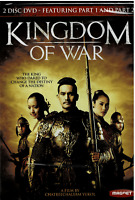 Kingdom Of War, (DVD 2-Disc Set), NEW and Factory Sealed, FREE shipping!