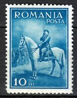 Romania 1932 MNH Mi 436 Sc 416 King Carol II on horse   LUXUS  ** Military,army