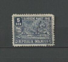 No: 63080 - INDONESIA - AN OLD STAMP - USED!!