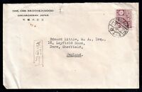Japan 1928 OMI Brotherhood postal history cover to UK WS8425