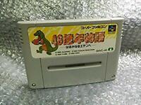 46 Okunen Monogatari Search for Eden Nintendo Super Famicom SFC