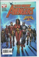 New Avengers 7 -  (9.6) NM - (White Pages) Super HG 1st Illuminati