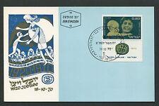 ISRAEL MK 1970 WIZO MOTHER CHILD MAXIMUMKARTE CARTE MAXIMUM CARD MC CM d2668