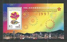 HONG KONG 1997 SPECIAL ADMIN REGION MINISHEET SG,MS906 U/M NH LOT 233A