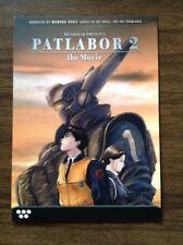 Patlabor 2 Promo DVD Double Sided Postcard
