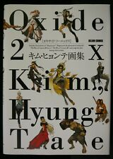 JAPAN Hyung-tae Kim Art Book: Oxide 2X (Magna Carta & The War of Genesis)