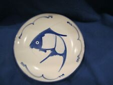 """Vintage Koi Fish Carp 9"""" Coupe Plate Blue White Made in China"""