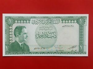 Jordan Banknote 1 dinar 1959 ND UNC