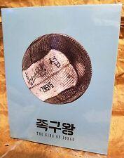 KING OF JOKGU Blu-Ray Korea Exclusive FullSlip Case ART CRAFTS Edition #001 OOP