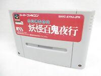 Super Famicom YOKAI HYAKKI YAKO Shigeru Mizuki Nintendo Cartridge Only Japan sfc