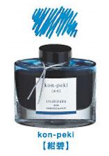Pilot INK-50-KO Iroshizuku Fountain Pen Ink Deep Blue (kon-peki) 50ml 367281