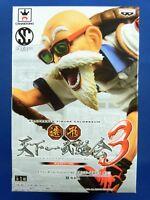 Dragon Ball Z DBZ MASTER ROSHI SCultures Figure Colosseum 3 Banpresto Japan NEW