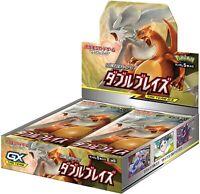 Pokemon TCG - SM10 Double Blaze Japanese Sealed Booster Box (30 packs).