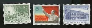 PR China 1960 C74 25th Anniversary of Zunyi Meeting, MNH