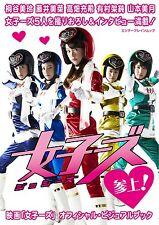 """Joshiizu"" The Movie Momoiro Clover Z Official Visual Book"
