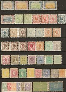 Bosnia & Herzegovina & Yugoslavia stamps (230) Mint Hinged, Unused & Used F Used