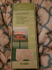 New In Box Garden Treasures Garden Pole Kit