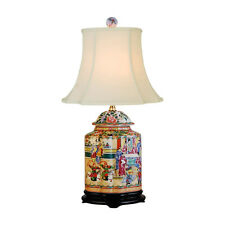 Oriental Chinese Porcelain Rose Canton Scallop Ginger Jar Table Lamp 22""