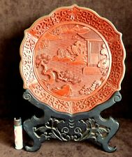 VINTAGE Chinese Cinnabar Lacquered Plate