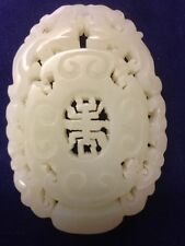 Vintage Chinese Carved Jade Oval Pierced Pendant. 5.7cm High.