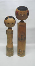 2 Big Japanese Kokeshi Dolls / Collectible Wooden Doll Decors / Asian / Oriental