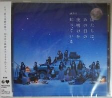 AKB 48 - 9th Album: Gekijo Ban [New & Sealed] Authentic Japanese CD