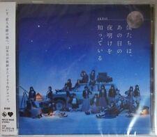 AKB 48 - 9th Album: Gekijo Ban [New & Sealed] Authentic Japanese CD