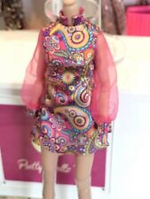 "Integrity Toys Poppy Parker ENLIGHTENED IN INDIA 12"" Dolls Dress only"