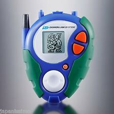 BANDAI: Digimon Adventure 02 Digivice D-3 Ver 15th DETECT&DISCOVER Paildramon