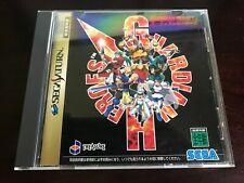 New ListingGuardian Heroes Japan Jpn (Sega Saturn, 1996)