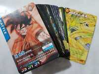 Carte Dragon Ball Z DBZ Card Game Part 7 #Regular Set BANDAI 2005