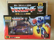 Transformers G1 reissue 2005 SKIDS MIS complete encore 18