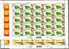Hong Kong 2013 China New Year of the Snake Stamps Full Sheet