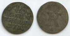 G14217 - Brandenburg-Preußen 1/48 Taler 1771 A KM#327 Friedrich II.1740-1786