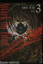 "JAPAN Attack on Titan / Shingeki no Kyojin Art book""Drawing for Animation Film""3"