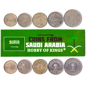 5 SAUDI ARABIAN COINS DIFFERENT MIDDLE EAST COLLECTIBLE COINS FOREIGN CURRENCY