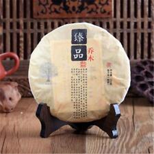 Good Yunnan Pu-erh ripe tea Menghai tea tree charm Puer tea cooked cake tea 200g