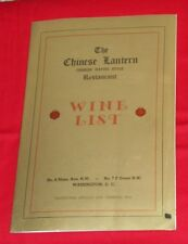 vintage THE CHINESE LANTERN restaurant menu WINE LIST Washington D.C.
