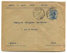 BUSTA DA SMYRNE, MARCO & MATH. COHEN, ANNULLI POSTA MILITARE 171 + C25, 1920   m